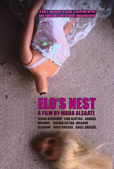 ELOS-NEST-POSTER-small.jpg