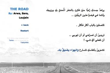 2-Road-SaraH-Lojain-Arwa