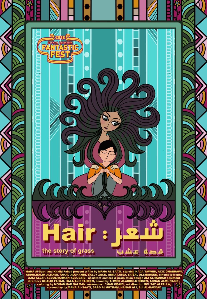 hair-poster-maha-fix-20180918-b.jpg
