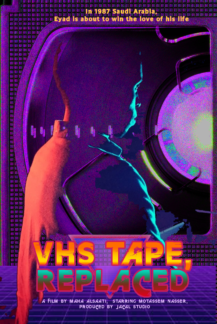 VHS-TAPE-REPLACED-POSTER5.jpg